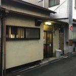 【作業実績】東大阪市にて遺品整理を実施。